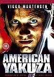 American Yakuza [Edizione: Regno Unito] [Edizione: Regno Unito]