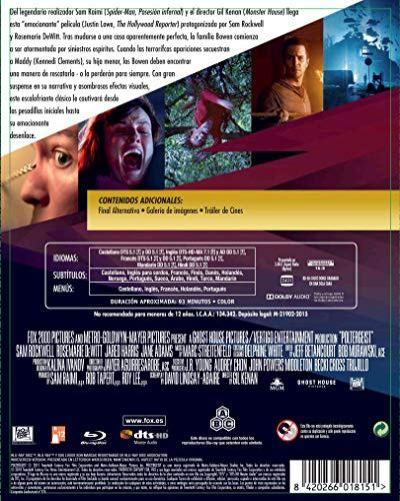 Poltergeist-2015-Halloween-Blu-Ray-Blu-ray