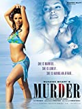 The Perfect Murder 7