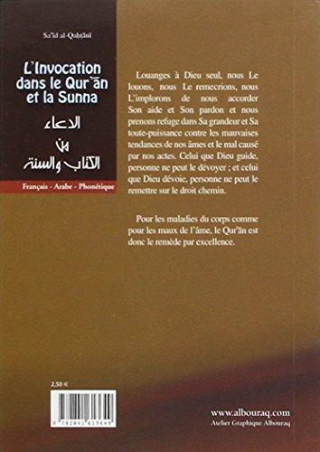 Invocation-par-le-Quran-et-la-Sunna-L-AFP-Poche