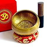 Cuenco Tibetano 7 Metales Armonico 450 Gr Antiguo Original Hecho a Mano en Nepal Excelente Sonido Set Nuevo Badajo de Palisandro, Nueva Almohada Caja de Papel Lokta Artesanal Regalo Espiritual