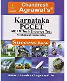 Karnataka PGCET Mechanical