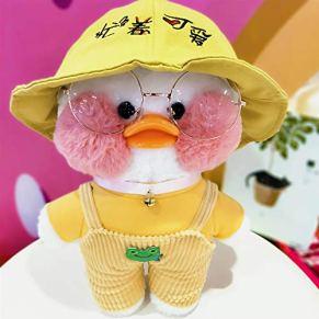 weiqiang Muñeco de Peluche Muñeco de Pato Amarillo Regalo de cumpleaños Mujer R 30cm
