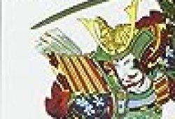 Traité des cinq roues : Gorin-no-sho