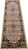 Zia Carpets Persian Design Silk Touch Floor Bed Side Carpet & Gallery Carpet with 1 inch Thickness 2 X 6 Feet (60x180 cm) Multi