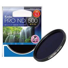 Kenko PRO-ND500 - Filtro ND de 72 mm