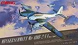 MENG-Model LS-001 - Messerschmitt Me-410B-2/U4 Heavy Fighter