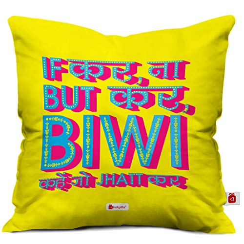 Indigifts Micro Satin and Fibre Cushion Cover with Filler (Yellow and White)