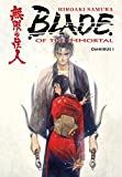 Blade of the Immortal: Omnibus, Volume 1