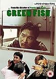 Green Fish [DVD] (1997) by Han Suk-Kyu
