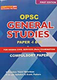 OPSC GENERAL STUDIES PAPER -1 & 2 ( FOr Odisha Civil Services (Main) Examination COMPULSORY PAPER