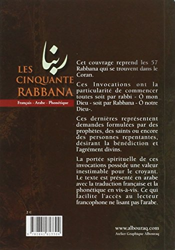 Les-Cinquante-Rabbana-57-invocations-tires-du-Coran