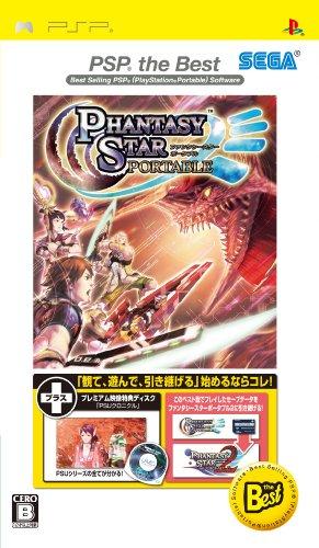 Phantasy Star Portable (PSP the Best w/ UMD PSU chronicle) [Japan Import]