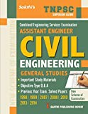 TNPSC ASSISTANT ENGINEER - CIVIL (E)