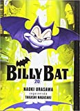 Billy Bat: 20