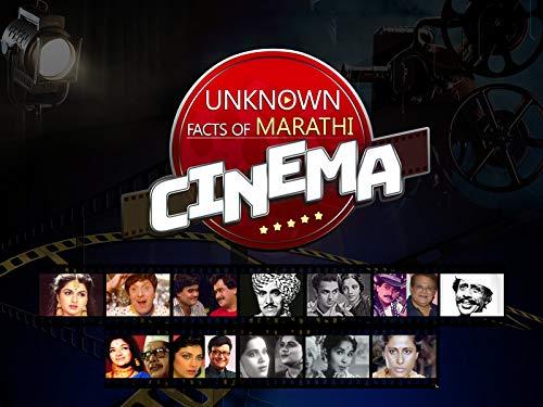 Clip: Unknown Facts of Marathi Cinema