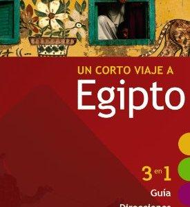Egipto (Guiarama Compact - Internacional) 11