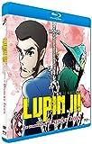 Lupin III : Le Tombeau de Daisuke Jigen [Blu-ray] + DVD