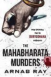 The Mahabharata Murders