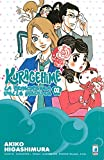 Kuragehime la principessa delle meduse: 2
