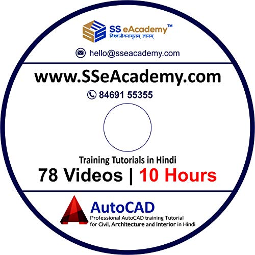 Professional AutoCAD training Tutorial for Civil, Architecture and Interior in Hindi (10Hr-78 Videos) [DVD]