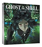 Ghost in the Shell : Stand Alone Complex - Edition Intégrale limitée Ultimate [Blu-ray] [Édition Ultimate Blu-ray] [Édition Ultimate Blu-ray]