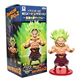 Banpresto Dragon Ball Z Mega WCF-14cm Legendary Super Saiyan Broly
