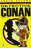 Detective Conan: 1