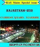 Rajasthan Yearbook 2019