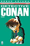 Detective Conan: 90