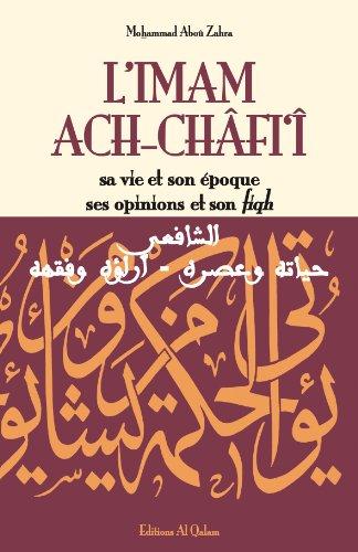 Imam-Ach-Chfi-L-Sa-vie-et-son-poque-ses-opinions-et-son-fiqh
