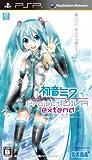 Hatsune Miku: Project Diva Extend[Import Japonais]