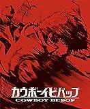 Cowboy Bebop - The Complete Series (Eps 01-26) (5 Blu-Ray)