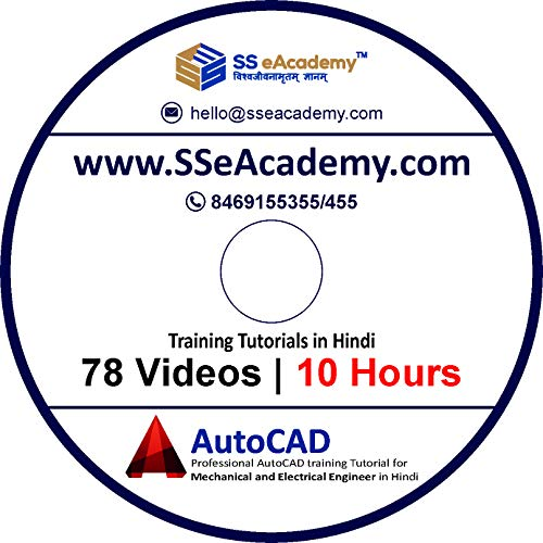 Professional AutoCAD training Tutorial for Mechanical and Electrical Engineer in Hindi (10 Hours-78 Videos) [DVD]