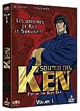 Hokuto No ken: Souten no ken Coffret 1/2 (Les origines de Ken le Survivant)