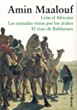Estuche - Maalouf Esencial (El Libro De Bolsillo - Estuches)