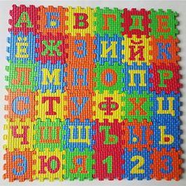36Pcs 5.5 * 5.5cm EVA Puzzle Russo Geometria Matematica Puzzle Stuoie Kid giocattolo educativo