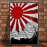yaoxingfu Sin Marco japonés Bonsai Bushido Samurai Kanji Anime Resumen póster e Impresiones Arte ng Cuadros de Pared para Sala de Estar Decoración del hogar 60x90cm