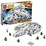 LEGO Star Wars - TM - Kessel Run Millennium Falcon, 75212