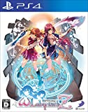 D3 Publisher Omega Labyrinth Z - Standard Edition [PS4] [Import Japon]