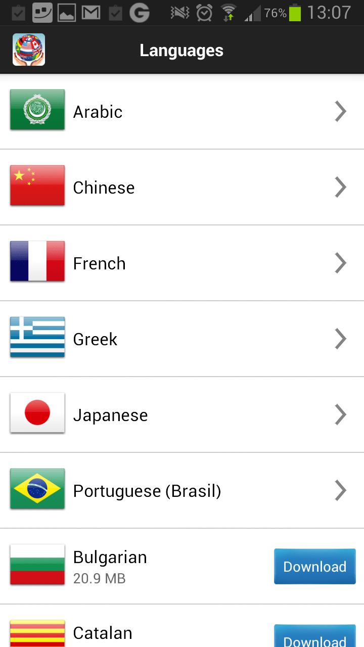 Weltübersetzer Screenshot