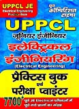 UPPCL JR ENGINEER: HINDI BOOK (20180706 26)