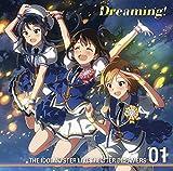 Dreamers 01 [Mirai Kasuga]