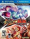 Capcom Street Fighter x Tekken, PS Vita