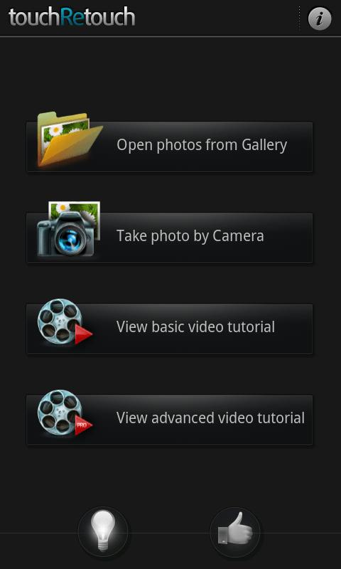 TouchRetouch Screenshot