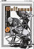 Wolfsmund: 3
