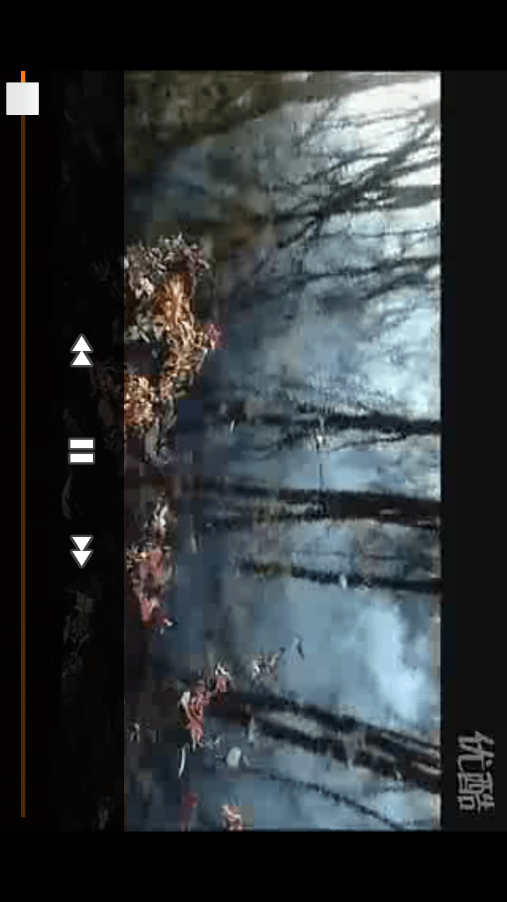 AirReceiver Screenshot