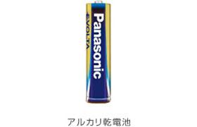 Panasonic フェリエ フェイス用