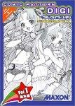 コミックパターンDIGI Vol.1 基本編