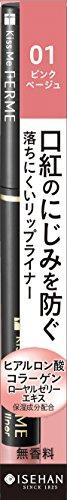フェルム リップライナー 01 ピンクベージュ 0.18g